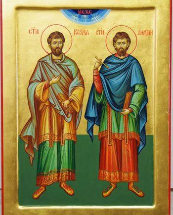 Свети Козма и Дамјан