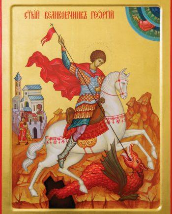 Израда и продаја икона - свети Георгије