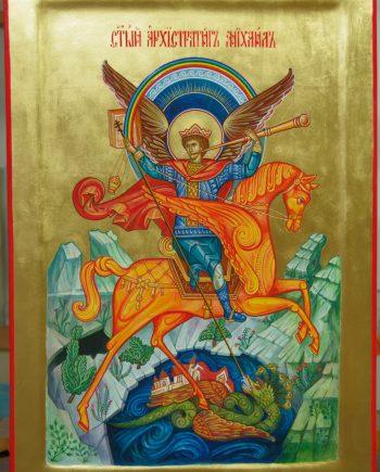 Икона Арханђел Михаил