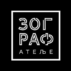 Zograf Atelje providni logo