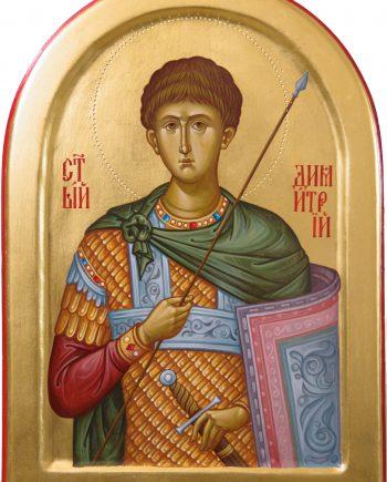 Поручите своју икону светог Димитрија