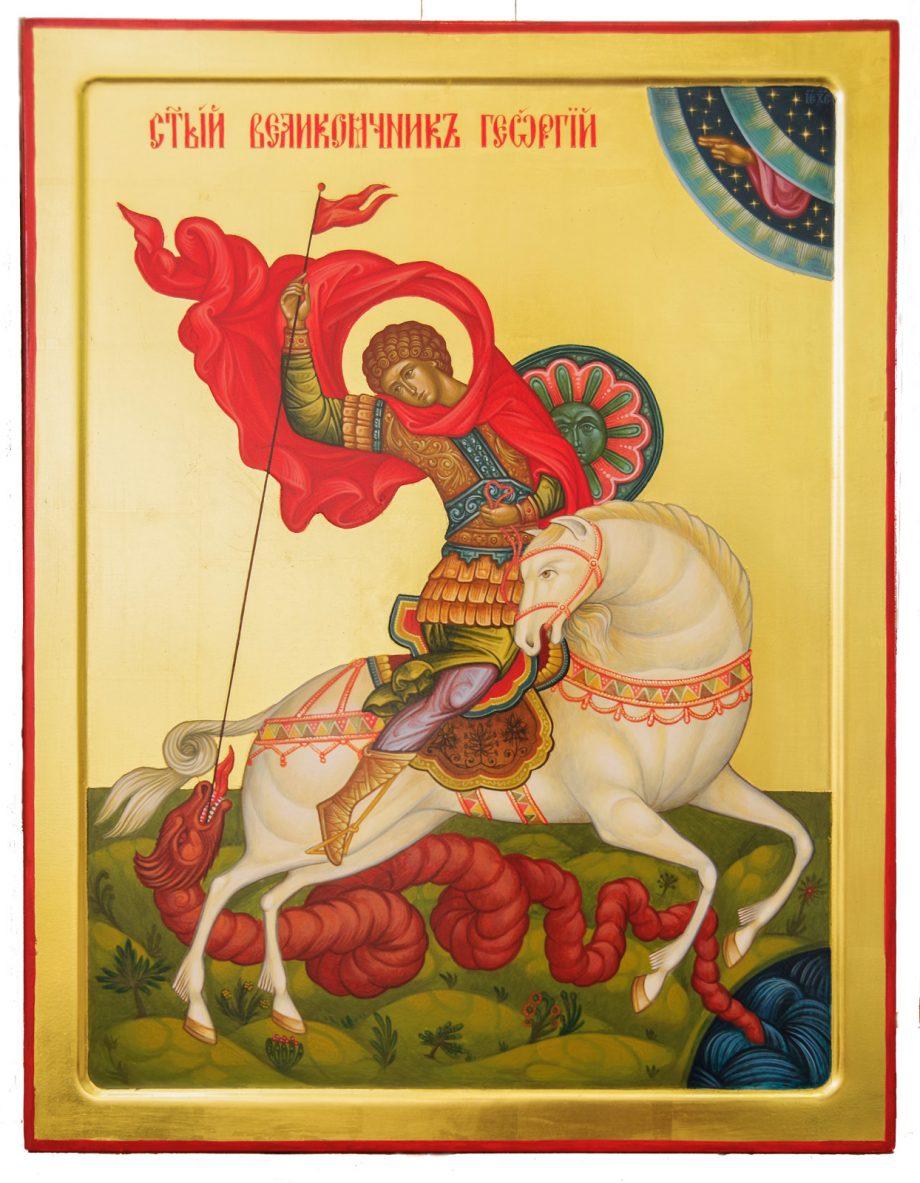 Израда и продаја икона - свети Ђорђе