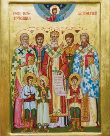 Свети Јасеновчки мученици