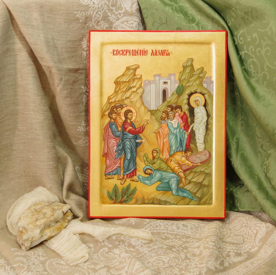 Поручите икону васкрсења Лазаревог