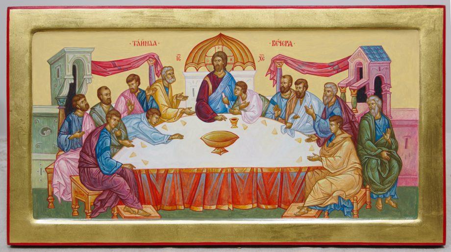 Поручите сликану икону Тајна вечера